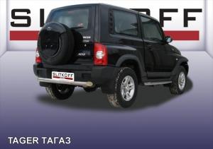 ТАГАЗ TAGER-Защита заднего бампера d76 короткая